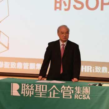 陳宗賢教授|CEO班課程|國際情勢分析