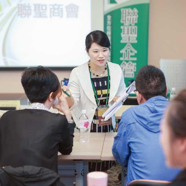 唐美娟老師|聯聖企業交流商會|聯聖企管